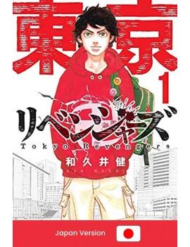 TOKYO REVENGERS Vol. 1...