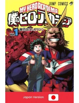 MY HERO ACADEMIA Vol. 1...