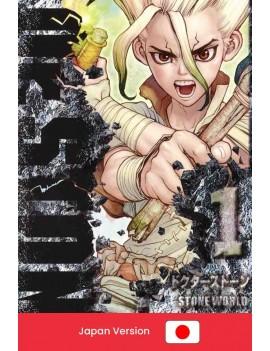 DR. STONE Vol.1 (Japan...