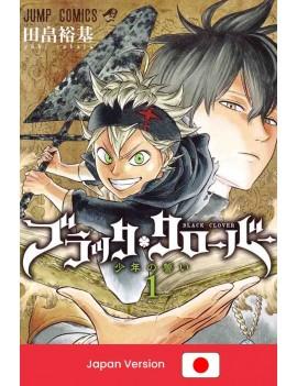 BLACK CLOVER Vol.1 (Japan...