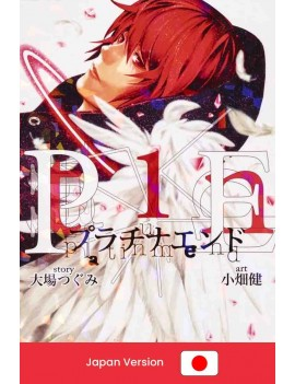PLATINUM END Vol.1 (Japan...