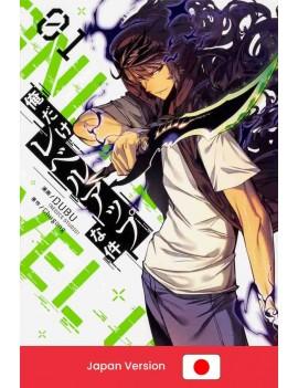 SOLO LEVELING Vol.1 (Japan...