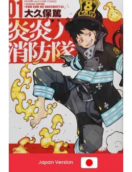 FIRE FORCE Vol. 1 (Japan...