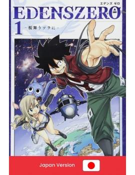 EDENS ZERO Vol. 1 (Japan...