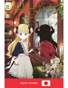 SHADOW HOUSE Vol. 1 (Japan...