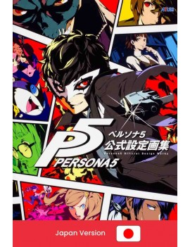 PERSONA 5 Official Setting...