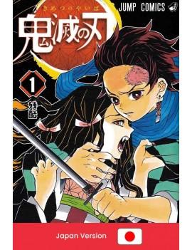 DEMON SLAYER Vol. 1 (Japan...