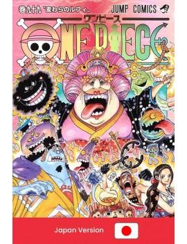 ONE PIECE Vol. 99 (Japan...