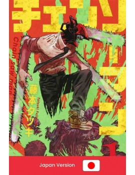 CHAINSAW MAN Vol. 1 (Japan...