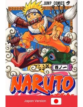 NARUTO Vol. 1 (Japan Version)