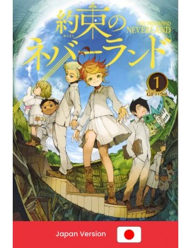 THE PROMISED NEVERLAND Vol....