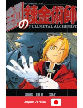 FULLMETAL ALCHEMIST Vol. 1...