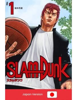 SLAM DUNK Vol. 1 (Japan...