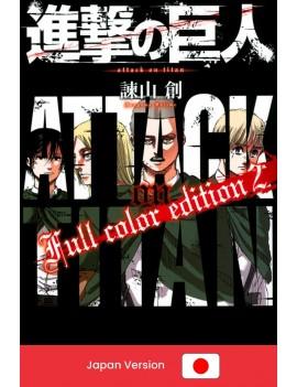 ATTACK ON TITAN Full Color...