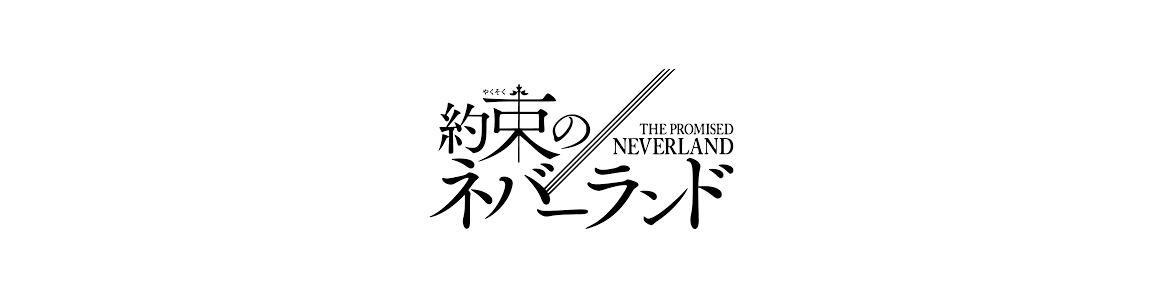 The Promised Neverland